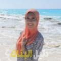 سكينة من محافظة طوباس دليل أرقام البنات و النساء المطلقات