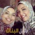 ناريمان من أبو ظبي أرقام بنات للزواج