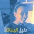 إيمان من دمشق أرقام بنات للزواج
