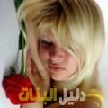سلطانة من أبو ظبي أرقام بنات للزواج