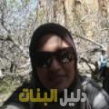 ناريمان من القاهرة دليل أرقام البنات و النساء المطلقات