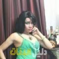 نوال من محافظة سلفيت أرقام بنات للزواج