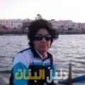 لميتة من أبو ظبي أرقام بنات للزواج