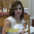 غزال من بيروت دليل أرقام البنات و النساء المطلقات