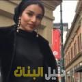 هانية من قرية عالي أرقام بنات للزواج