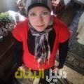 رهف من حلب أرقام بنات للزواج