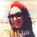 سونيا من القاهرة أرقام بنات للزواج