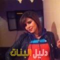 ريم من حلب أرقام بنات للزواج
