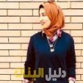 ريمة من بنغازي أرقام بنات للزواج