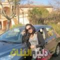 راضية من القاهرة دليل أرقام البنات و النساء المطلقات