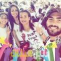 لينة من القاهرة أرقام بنات للزواج