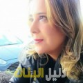 بتول من القاهرة أرقام بنات للزواج