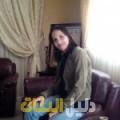 زينة من بيروت دليل أرقام البنات و النساء المطلقات