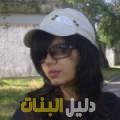 غيتة من محافظة طوباس أرقام بنات للزواج