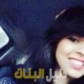 سونة من أبو ظبي أرقام بنات للزواج