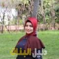 ميرنة من القاهرة أرقام بنات للزواج