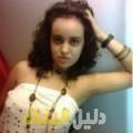 هناد من القاهرة أرقام بنات للزواج