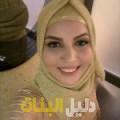 إنتصار من دمشق أرقام بنات للزواج