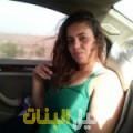 وسيلة من بنغازي أرقام بنات للزواج