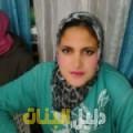 أمنية من محافظة طوباس أرقام بنات للزواج