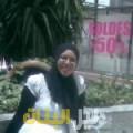 سونيا من قرية عالي دليل أرقام البنات و النساء المطلقات