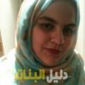 صليحة من القاهرة أرقام بنات للزواج
