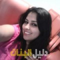 وداد من أبو ظبي أرقام بنات للزواج