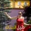 جنان من دمشق أرقام بنات للزواج