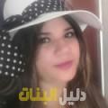 مريم من سوسة دليل أرقام البنات و النساء المطلقات