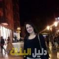 جنات من بنغازي أرقام بنات للزواج