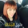 جولية من أبو ظبي أرقام بنات للزواج