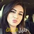 فاتي من أبو ظبي أرقام بنات للزواج