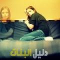 شيماء من القاهرة دليل أرقام البنات و النساء المطلقات