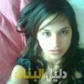 سلوى من القاهرة أرقام بنات للزواج