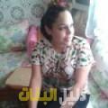 ميار من حلب أرقام بنات للزواج