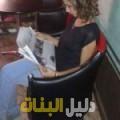 جوهرة من قرية عالي أرقام بنات للزواج