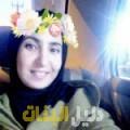 بهيجة من حلب أرقام بنات للزواج