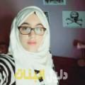 نورة من حلب أرقام بنات للزواج