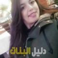 كوثر من أبو ظبي أرقام بنات للزواج