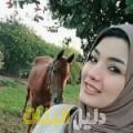 سيرين من بنغازي أرقام بنات للزواج