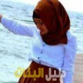 أريج من بنغازي أرقام بنات للزواج