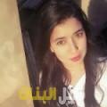 أسية من حلب أرقام بنات للزواج