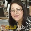 ريم من ولاد تارس أرقام بنات للزواج