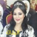 نيرمين من قرية عالي أرقام بنات للزواج
