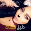 إشراف من أبو ظبي أرقام بنات للزواج