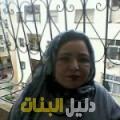 عبير من محافظة طوباس دليل أرقام البنات و النساء المطلقات