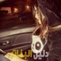 أسية من دمشق أرقام بنات للزواج