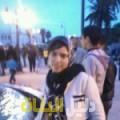 حنونة من أبو ظبي أرقام بنات للزواج