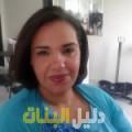 نيرمين من محافظة سلفيت أرقام بنات للزواج