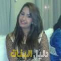 جليلة من القاهرة أرقام بنات للزواج